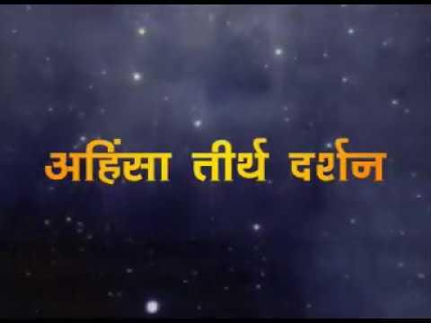 Malhar Communications | 2005 | Documentry | Ahinsatirth RC Bafna Goshala Old