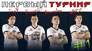 Team Spirit на пути к IEM Katowice 2018 Первый турнир, матч 1/3