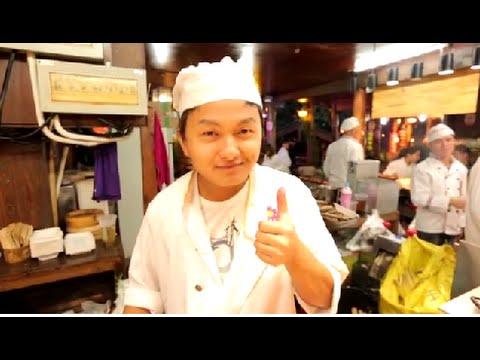 세계테마기행 중국음식기행-윈난