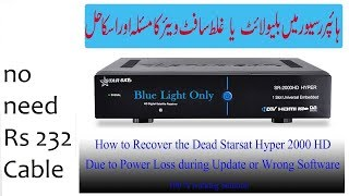 Video Starsat 2000 Hyper Blue Light No Display problem Solution by Loader Complete detail in Urdu/Hindi download MP3, 3GP, MP4, WEBM, AVI, FLV Oktober 2018