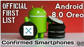 Samsung Galaxy J7 Max & Prime Oreo 8.0 Update Details in Hindi - Technical BakBak
