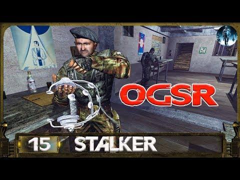 STALKER OGSR - 15: Хозяин Мёртвого города, Первак Захарыча, Пленники Радара