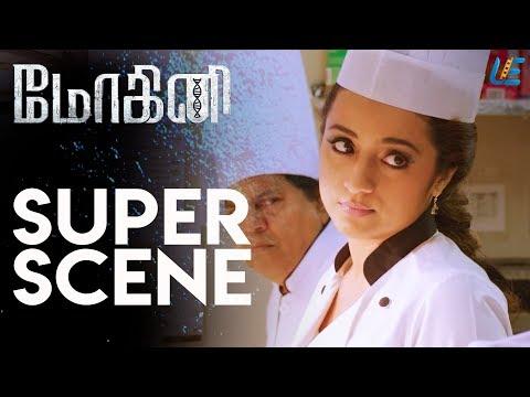 Mohini - Super Scene 5 | Trisha | Jackky Bhagnani
