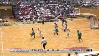 ウィンターカップ2013 高校バスケ福岡予選男子決勝 福大大濠vs福岡第一