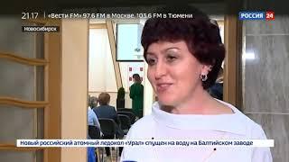 Мединский нужно сделать библиотеки центрами просвещения   Россия 24