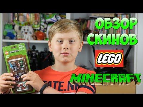 - сайт об игре Майнкрафт (Minecraft