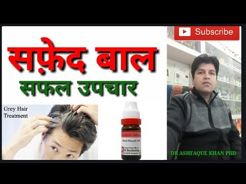 Homeopathic treatment for premature grey hair