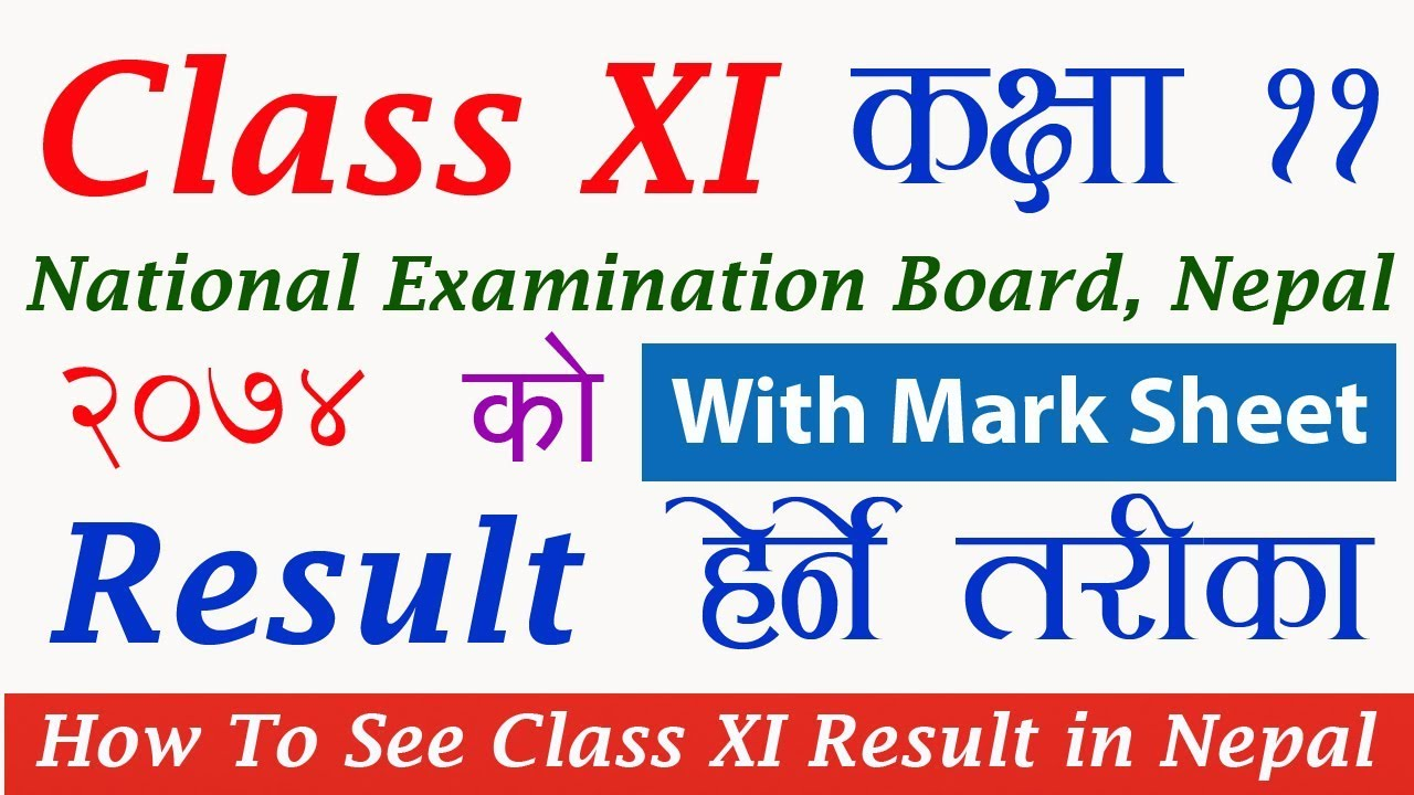 How To Check Class 11/12 NEB Result with Mark Sheet in Nepal II NEB Result  2075
