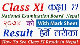 How To Check Class 11 Result 2074 with Mark Sheet in Nepal II NEB Result
