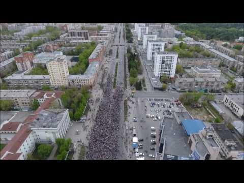 Бессмертный полк в Челябинске с высоты птичьего полёта!(9.05.2017)
