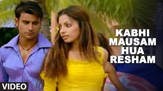 """Kabhi Mausam Hua Resham"" Video Song Abhijeet Super Hit Hindi Album ""Tere Bina"""