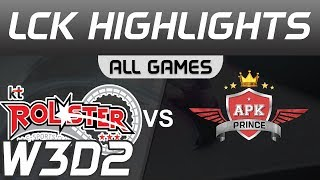 KT vs APK ALL GAMES Highlights LCK Spring 2020 KT Rolster vs APK Prince LCK Highlights 2020 by Onivi