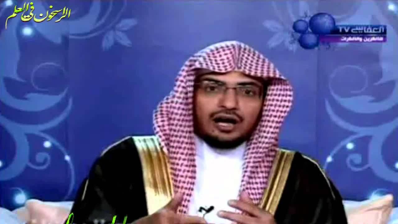 برنامج ذواتا افنان للشيخ صالح المغامسي اية السيف Youtube