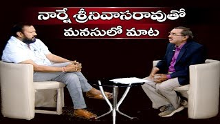 Jr NTR father-in-law Narne Srinivasa Rao Exclusive Interview | Sakshi Manasulo Maata