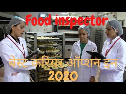 फूड इन्स्पेक्टर कैसे बनते है | How to become food inspector| food inspector jobs