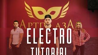 Vladislav Shytov | Electro Dance Tutorial | Обучение электро дэнс