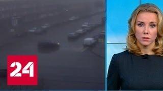 Погода 24: Саратов в белой пелене - Россия 24