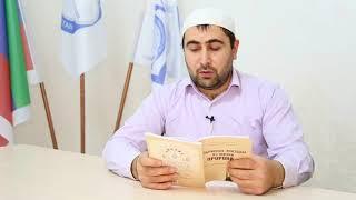 """Случай на рынке 'указ"". Избранные эпизоды из жизни Пророка ﷺ (ч-8)  Абдуллаев Мухаммад"