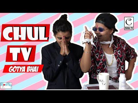 CHUL TV Ep.2 | GOTYA BHAI | CHALU KUMARI | Diksha | Ashita