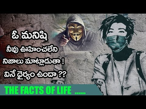 Motivational video in telugu || Never Ever Lose Sight of This Critical Fact of Life || Bvm creations