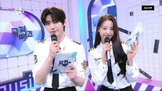 211015 뮤직뱅크 엠씨 성훈 모음 MusicBank MC SUNGHOON cut 3