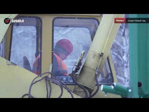 Установка новогодней ёлки в Ижевске