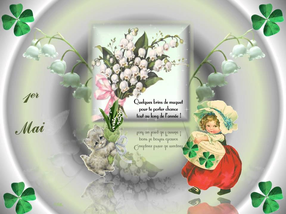 carte muguet 1er mai 1er mai carte animée  cartes virtuelles 603   YouTube