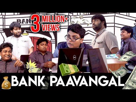 Bank Paavangal | Gopi - Sudhakar | Parithabangal