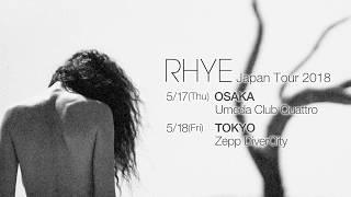『RHYE/ライ』Japan Tour 2018 5/17 (木) 大阪、5/18 (金) 東京 thumbnail