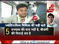 Zee News Exclusive interview with Jyotiraditya Scindia, Congress MP