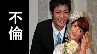 矢口真里の再婚相手・梅田賢三の現在! 梅田賢三 検索動画 2