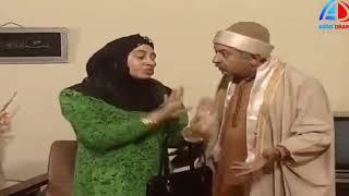 بكلمك مش بترد بعتلك علي الواتس... نسخة عبد الغفور وفاطمه