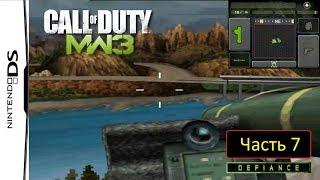 Call of Duty: Modern Warfare 3: Defiance [NDS / DeSmuME 0.9.12 X432R] - Часть 7 - На пути к дамбе