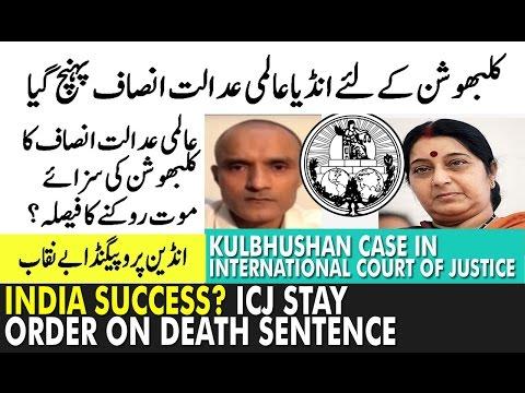 Kulbhushan Sentence Stay: International Court stay on Pakistan's order to Sentence kulbhushan Yadav