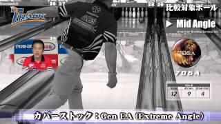 徳江和則プロ軌道ビデオ 910A 徳江かな 検索動画 18