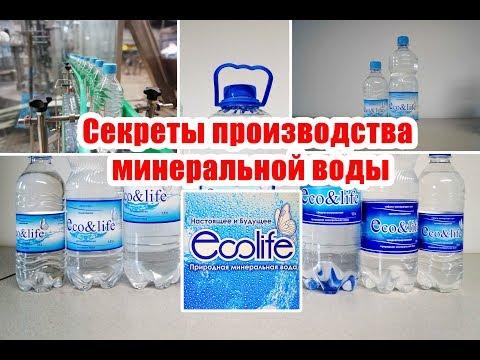 Проникли в цех по производству воды
