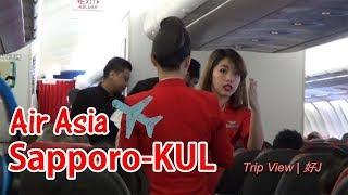 【AirAsia X】D7551 Sapporo to Kuala Lumpur エアアジアX【D7】 thumbnail
