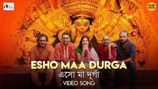 Esho Maa Durga Suman Mickey Chatterjee Mp3 Song Download