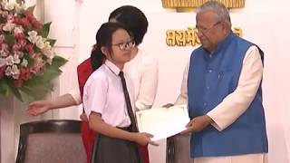 Governors award to toppers and rank holders of HSLC & HSSLC examination 2018