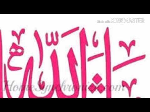 Mere sarkar(saw) ka diwana Jidhar ho jaye  naat 2017 by Shahid Raza noori by most popular video