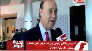 بالفيديو .. مميش : قناة السويس حلقة الوصل بين مصر والشعوب الإفريقية