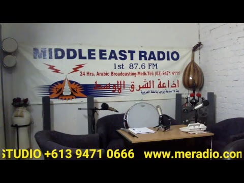 MIDDLE EAST RADIO 87.6 FM MELBOURNE AU LIVE-HAPPY NEW YEAR 2018