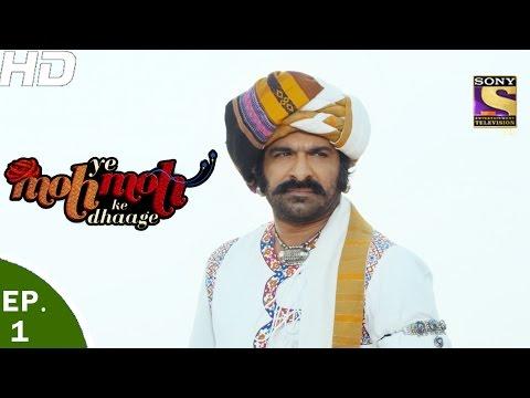 Yeh Moh Moh Ke Dhaage - ये मोह मोह के धागे - Episode 01 - 21st Mar, 2017