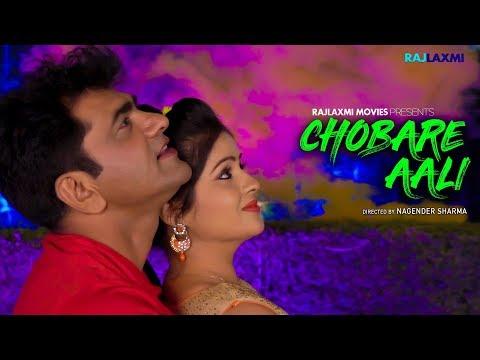 CHUBARE AALI चुबारे आली   Uttar Kumar   Kavita Joshi   New Haryanvi Song