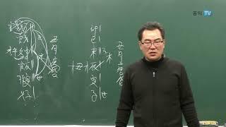 도은정화 육효학 십팔문답 제육장