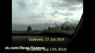 видео с первыми минутами после авиакатастрофы MH17 шок(части самолета пролетели над головами очевидцам., 2015-07-20T11:48:25.000Z)