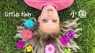 Смотреть клип Madilyn - Little Fish