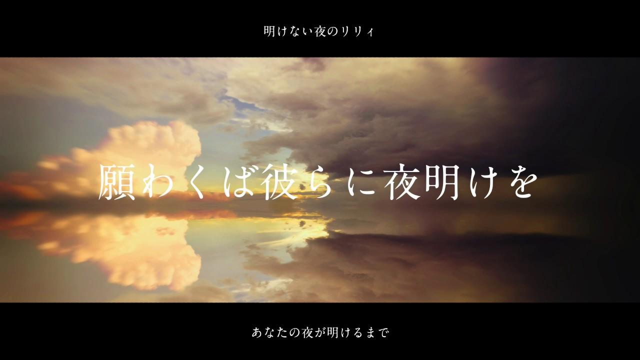 傘 村 トータ 読み方