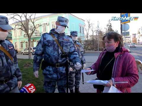 Керчь. Крым. Новости изоляции
