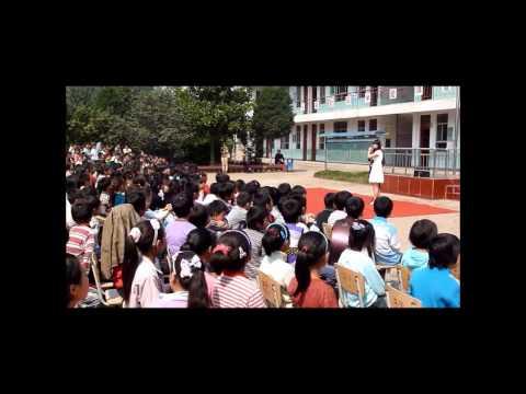 Performance at Elementary School south of Zhengzhou, China